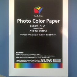 Alps 105822-00 MD (MicroDry) Photo Quality Printer Paper (8.5 in x 11 in)  - Micro Parts & Supplies, Inc.