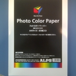 Alps 105822-00 MD (MicroDry) Photo Quality Paper (8.5 in x 11 in)  - Micro Parts & Supplies, Inc.