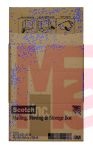 3M 8016.2FB Scotch Folded Box 16 in x 16 in x 12 in Folded Box - Micro Parts & Supplies, Inc.